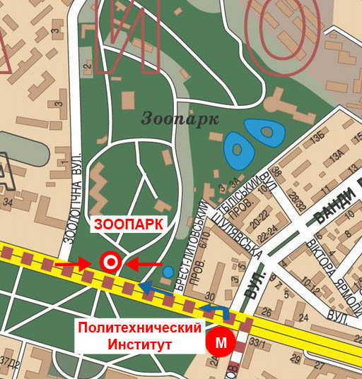 Киевский зоопарк схема